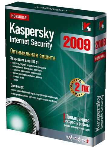 Kaspersky Keys Loader 1.1.3.69 Portable / Kaspersky Corrector 1.4.3.52