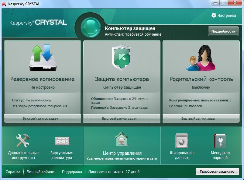 Просмотров 422. Шкурка Normal Green для Kaspersky CRYSTAL версии R2