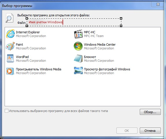 Форум программы для windows 7
