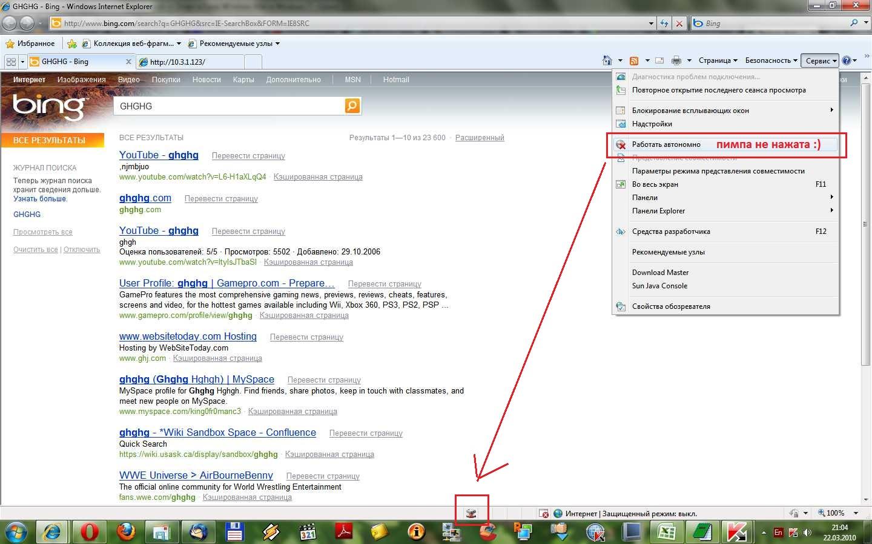 Сохранение паролей и заполнение веб-форм для
