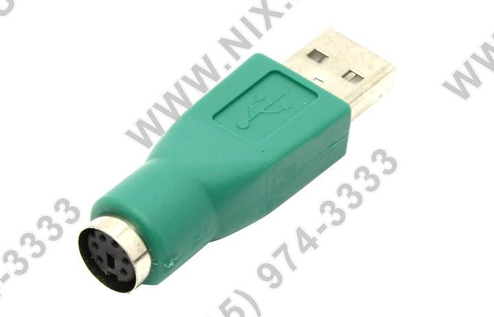 мыши PS/2 к порту USB