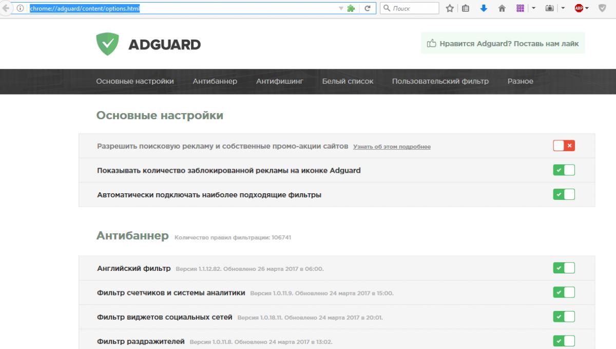 Kis не блокировать яндекс директ бесплатно реклама на сайтах казахстана