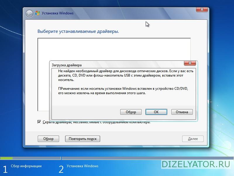 Скачать Драйвер Для Дисковода Для Windows Xp img-1