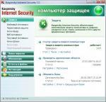 mini_green.jpg