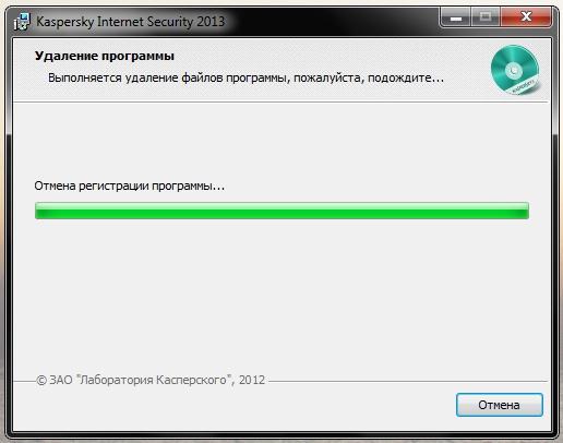 Хр, vista, 7 (х86/64) язык интерфейса: официальная русская версия kaspersky internet security ключ (рабочие ключи)