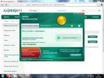 скачать бесплатно Kaspersky Virus Removal Tool 22.04.2018, скачать програму, download software free!