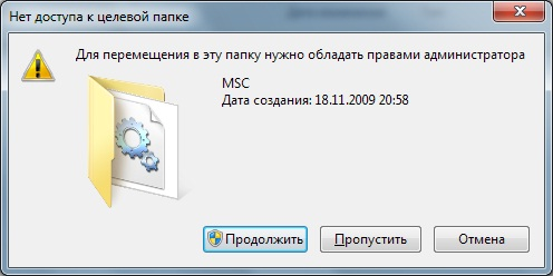 Как сделать доступ к папке windows