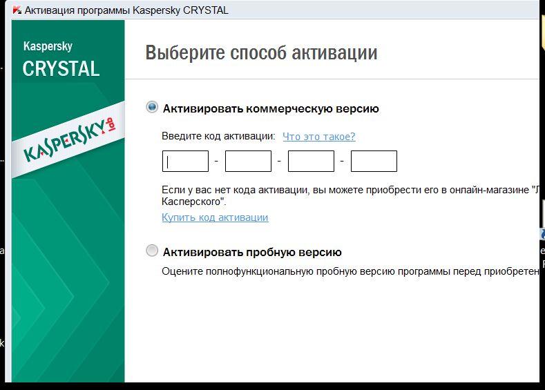 Watch Later Активация антивируса Касперского с помощью ключаby.