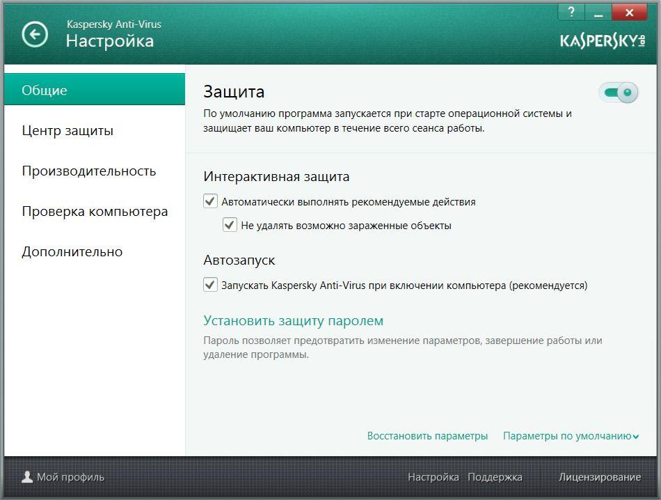 Скриншот 10 Антивирус Касперского.