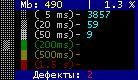 Прикрепленное изображение: diagnostic_10.jpg