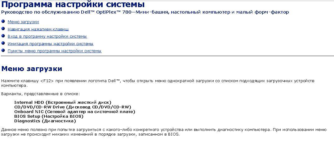 BIOS - Компьютерная помощь - Форум фан-клуба Лаборатории Касперского