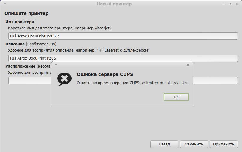 Fuji xerox docuprint cp105b driver download | drivers download.
