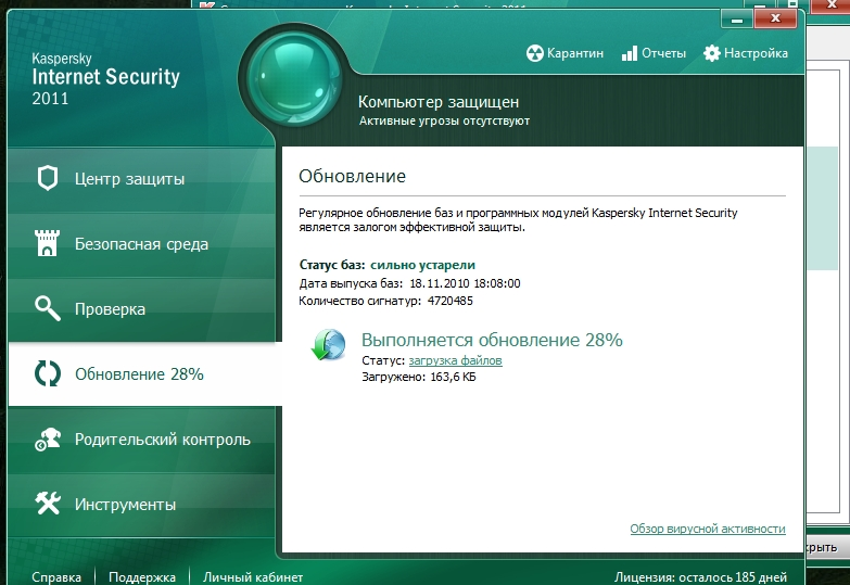 Скачать NEW Crack Kaspersky Internet Security 2011.